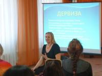 Демонстрация опыта работы коллектива МДОУ №10
