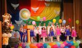 Торжественный форум дошкольных работников Республики Крым